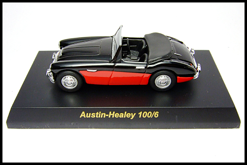 KYOSHO_BRITISH_Austin-Healey_100_6_1