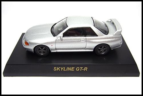 KYOSNO_NISSAN_SKYLINE_GT-R_SKYLINE_GT-R_3