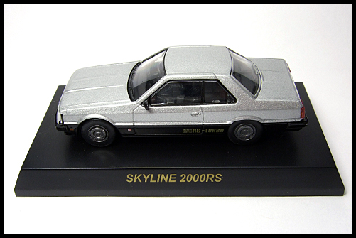 KYOSHO_NISSAN_SKYLINE_GT-R_COLLECTION_SKYLINE_2000RS_SILVER_2