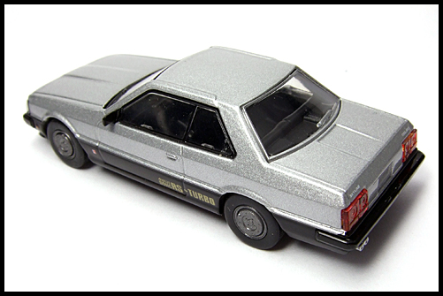 KYOSHO_NISSAN_SKYLINE_GT-R_COLLECTION_SKYLINE_2000RS_SILVER_12