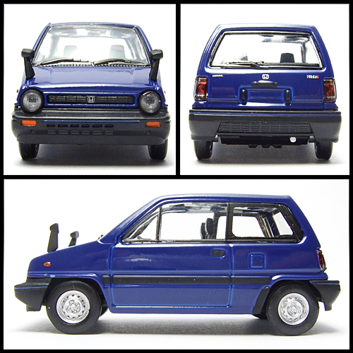 KYOSHO_Honda_Minicar_CITY_BLUE_7