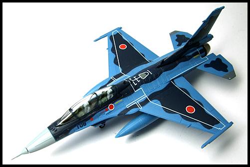 DOYUSHA_F-2B_23-8108_3