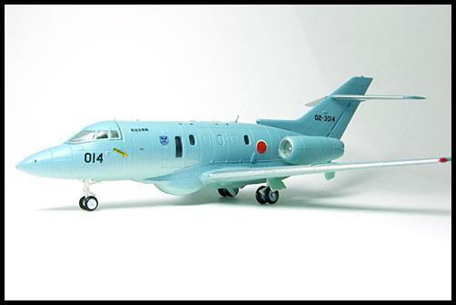 F-toys_JASDF3_U-125A_5