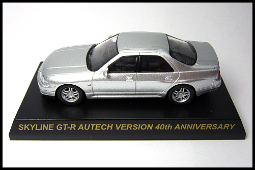 KYOSHO_NISSAN_SKYLINE_GT-R_AUTECH_VERSION_40th_ANNIVERSARY_2