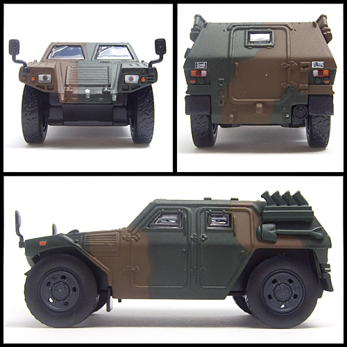 KYOSHO_MILITARY_Light_Armoured_Vehicle_7