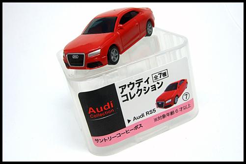 BOSS_Audi_RS5_10