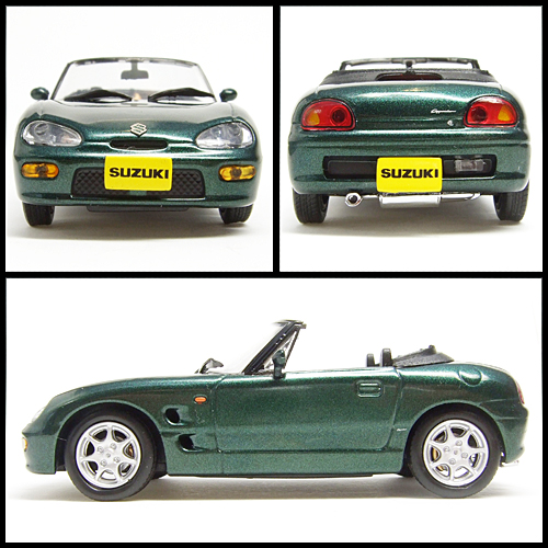 KYOSHO_J_COLLECTION_SUZUKI_CAPPUCCINO_10