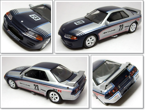 KYOSHO_SKYLINE_GT-R_32_TEST_CAR10