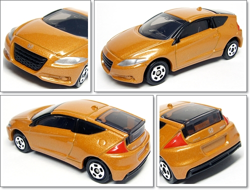 TOMICA_No81_HONDA_CR-Z_8