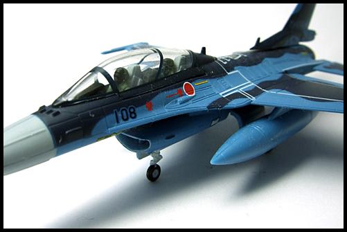 DOYUSHA_F-2B_23-8108_8