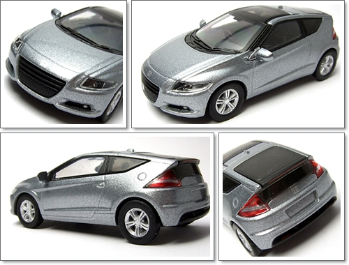 KYOSHO_Honda_Minicar_Collection_CR-Z_9