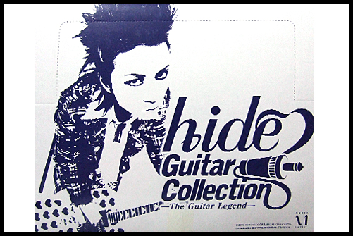 hide_Guitar_Collection_1