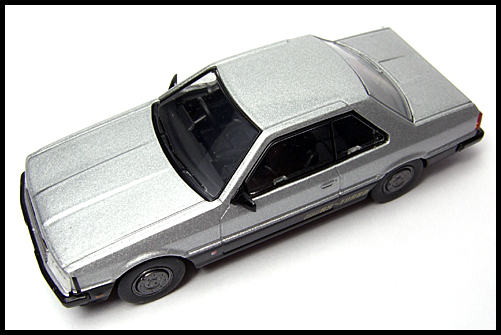 KYOSHO_NISSAN_SKYLINE_GT-R_COLLECTION_SKYLINE_2000RS_SILVER_16