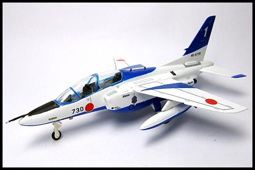 Jwings_vol5_JASDF_T-4_BlueImpulse_No1_5