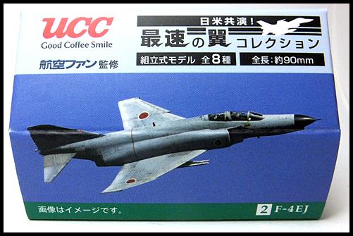 UCC_F-4EJ_1