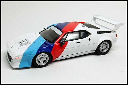 KYOSNO_BMW_MINI_M1_Gr5_2