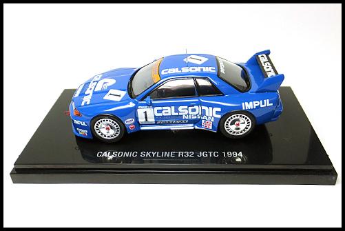 EBBRO_CALSONIC_SKYLINIE_R32_JGTC_1994_9