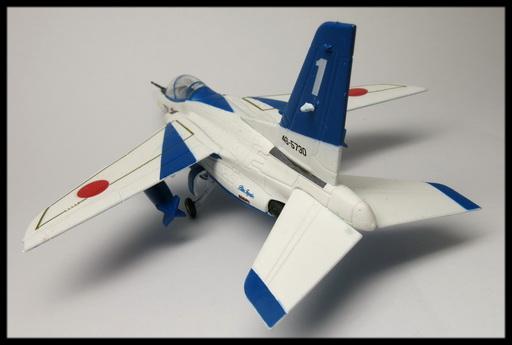 DEAGOSTINI_JASDF_T-4_Blue12