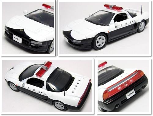 KYOSHO_POLICE_CAR_HONDA_NSX11