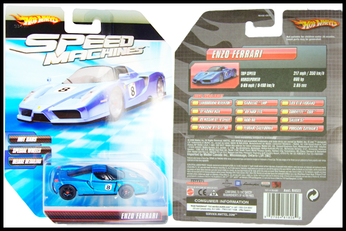 HotWheels_SPEED_MACHINES_ENZO_FERRARI_1