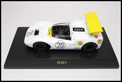 KYOSHO_NISSAN_RACING_R381_22
