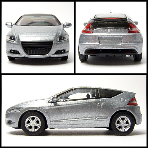 KYOSHO_Honda_Minicar_Collection_CR-Z_7