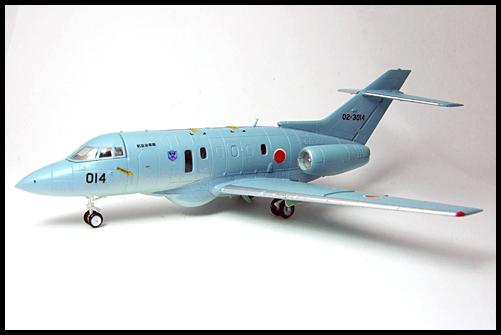 F-toys_JASDF3_U-125A_4