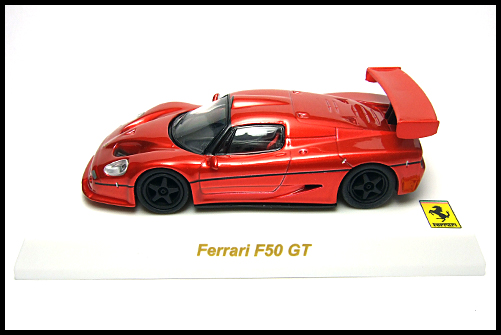 KYOSNO_Ferrari_Minicar_Collection_Limited_Edition_F50_GT_11