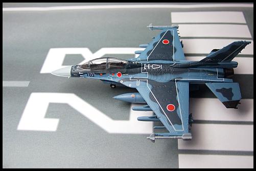 Jwings_Vol5_F-2B_ADTW_03-8103_8