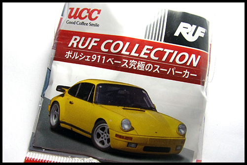UCC_RUF_COLLECTION_R_turbo_996_6