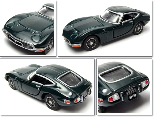 TOMICA_LIMITED_TOYOTA_2000GT_2MODELS_SECOND_11