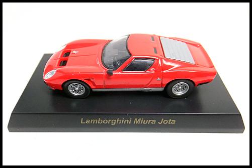 KYOSHO_Lamborghini4_Jota_RED_2