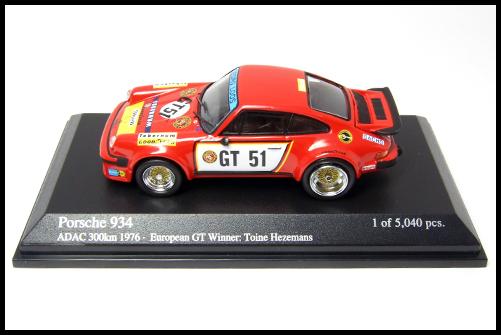 Porsche_934_ADAC_300km_1976European_GT_Winner_Toine_Hezemans7