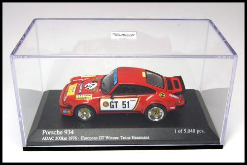 Porsche_934_ADAC_300km_1976European_GT_Winner_Toine_Hezemans11