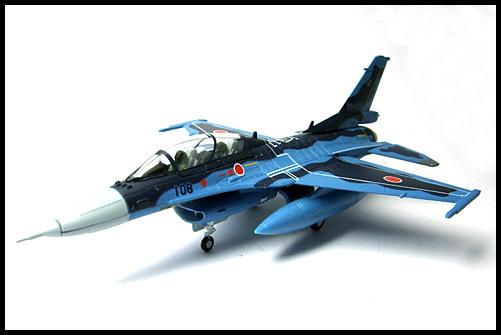 DOYUSHA_F-2B_23-8108_2