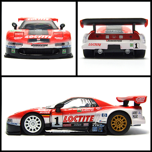 KYOSHO_HONDA_COLLECTION_NSX_JGTC_2001_6