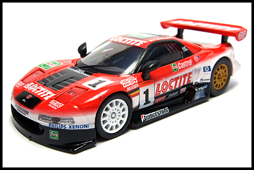 KYOSHO_HONDA_COLLECTION_NSX_JGTC_2001_15