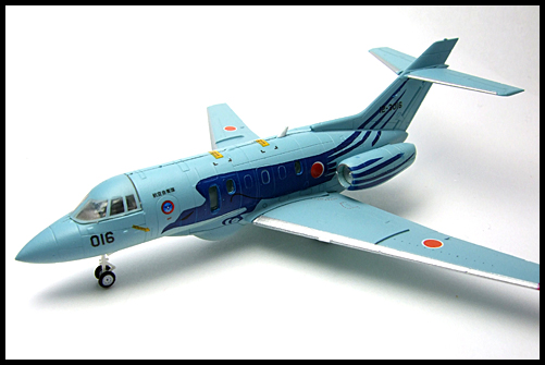 JASDF_COLLECTION_U-125A_50th_8