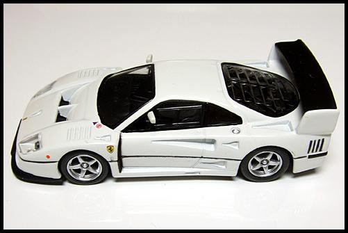 KYOSHO_FERRARI8_NEO_F40_GTE_WHITE_15