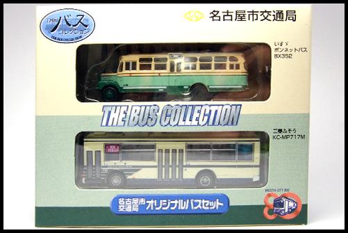 TOMYTEC_THE_BUS_COLLECTION_FUSO_NAGOYA8