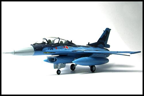 DOYUSHA_F-2B_23-8108_4