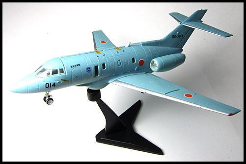 F-toys_JASDF3_U-125A_16