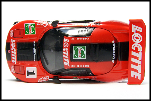 KYOSHO_HONDA_COLLECTION_NSX_JGTC_2001_4
