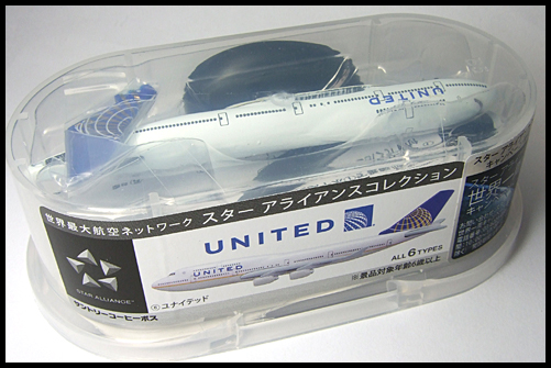 BOSS_STAR_ALLIANCE_COLLECTION_UNITED_1