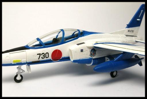 DEAGOSTINI_JASDF_T-4_Blue5