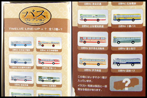 TOMYTEC_THE_BUS_COLLECTION_HINO_RC_NAGOYA10