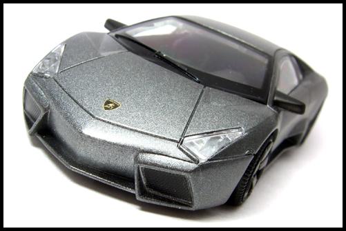 RASTAR_Lamborghini_REVENTON_8