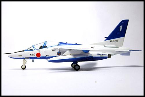 Jwings_vol5_JASDF_T-4_BlueImpulse_No1_15