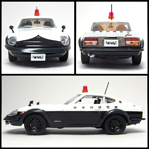 KYOSHO_POLICE_CAR_NISSAN_FAIRLADY_240ZG_8