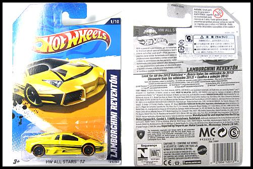 HotWheels_ALLSTARS12_Lamborghini_REVENTON_9